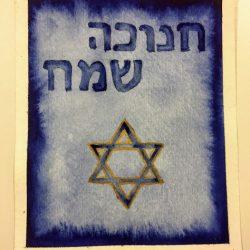 Watercolor Hanukkah card